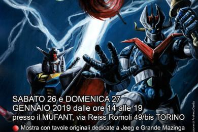 Locandina-1024x1391